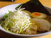 麺や 向日葵 京都のグルメ
