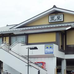 藍屋 湘南ライフタウン店の雰囲気3