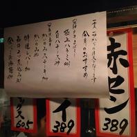 日替りで仕入れる銘柄和牛を1貫から楽しめる!