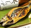 料理メニュー写真鯖の一本焼