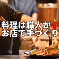 新鮮で安心なお料理を提供!