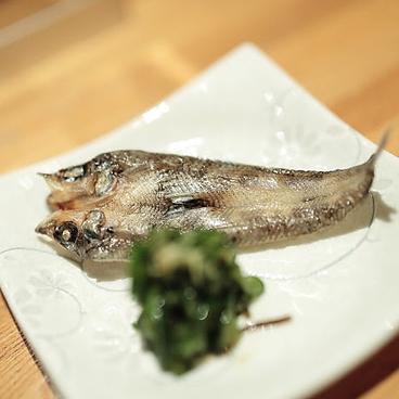 鮨くどうのおすすめ料理1