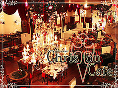 キリストンカフェ Christon Cafe 東京の写真