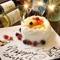料理メニュー写真誕生日&記念日にはデザート無料
