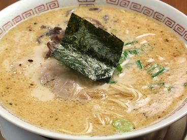 哲麺 十和田店のおすすめ料理1