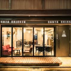 SANTA CHICKEN 西院店の写真