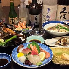 瀬戸内料理 仁平 松山のおすすめ料理1