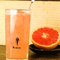 フレッシュな果汁をそのまま使った生サワーが人気!