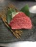 焼肉 犇屋 ひしめきや 伊丹店のおすすめポイント3