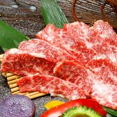 沖縄料理 あんとん 国際通り久茂地店のおすすめ料理3