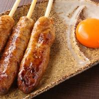 豊田市駅1分、絶品牛タン料理の数々をご用意!