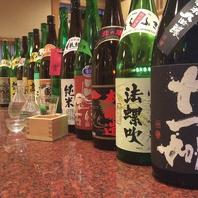 厳選した道内地酒を含む全国各地の日本酒