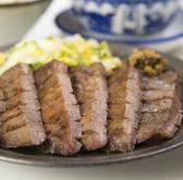 味の牛たん 喜助 丸の内パークビル店のおすすめ料理3