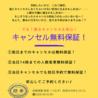 迎賓會館 紡希 台町朔のおすすめポイント3