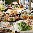 コスパ最高★焼き鳥や鶏刺しなど様々な料理があります!