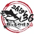 まぐろともつ焼きの店 シギ shigi 36のロゴ