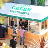 IN THE GREEN BEERGARDEN&BBQの雰囲気2