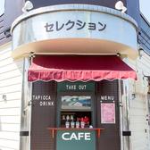 タピオカcafe SELECTION セレクションの雰囲気3