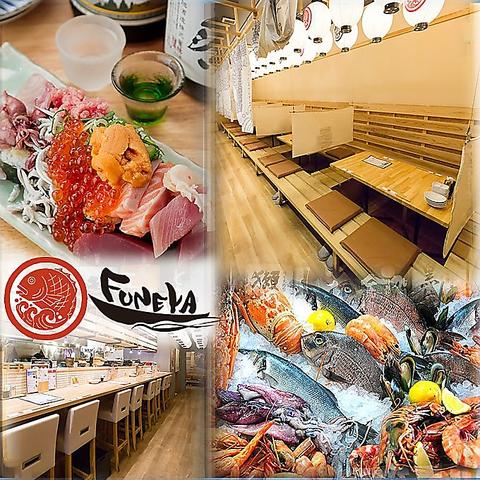 刺身と魚飯FUNEYA草津駅前店