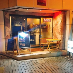 鉄板 SHINO しのの特集写真