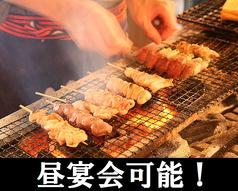 村木屋 横浜店の特集写真