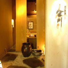 趣ある入口を抜けると癒しの空間がお出迎え~新宿 個室居酒屋 新宿宮川 野村ビル店~☆新宿 個室 居酒屋 宴会 接待