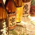 和食に合う日本酒・焼酎が充実。女性の方やお酒が苦手な方にも楽しんで頂けるよう、厳選して取り揃えていますので是非お気軽にご相談ください。