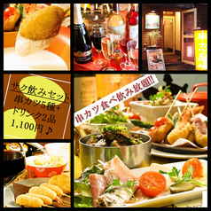 串カツ酒場 福島店の写真