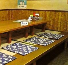 4名様がけの座敷席です。