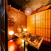 ◆2名様~4名様用◆淡い間接照明が照らす個室席は、気になるあの人との距離を近づけるチャンス。有楽町でのデートにもってこいのオシャレな雰囲気はカップル・誕生日におススメ!!飲み放題付きのお得宴会コースは3480円~ご用意。当店自慢の創作料理の数々も是非お楽しみください!!◆隠れ家 わび蔵 有楽町店◆
