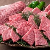 焼肉 犇屋 ひしめきや 伊丹店のおすすめ料理2