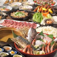 津軽の美味しいをいっぱい詰め込んだ逸品で歓送迎会◎