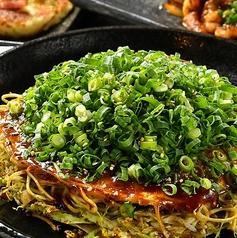 鉄板焼 お好み焼き 元就 もとなりのおすすめ料理3
