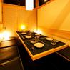 肉寿司・美味い肉なら任せろ! 肉食酒場 新宿店のおすすめポイント2