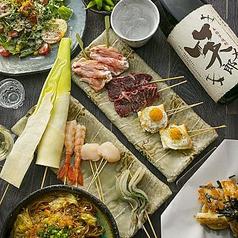 鉄板串と美味しいお酒 笑太郎 えたろう 八尾店のおすすめ料理1