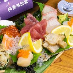 大衆酒場 アメリカ 東岡崎店のおすすめ料理1