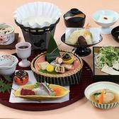 がんこ 和歌山六三園のおすすめ料理3