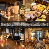 Bar&Rental Photo Studio No.3