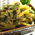料理メニュー写真吉和の葉わさび
