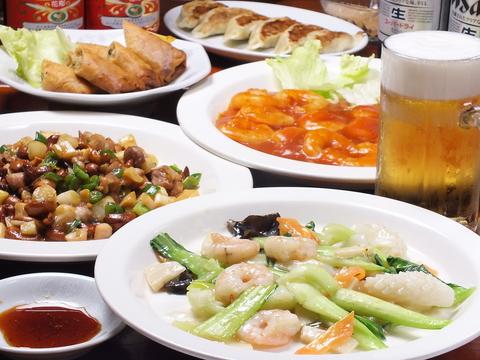 良質なサラダ油を使用した自慢の中華料理!たっぷりお召し上がりください!