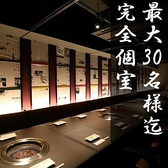 大長今 techangum 三宮トアロード店の雰囲気3