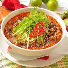 料理メニュー写真冷製 ピリ辛タンタンフォー