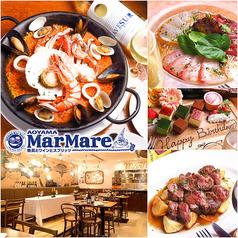 地中海バール AOYAMA Mar Mare マルマーレ 表参道の写真
