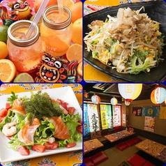 沖縄個室居酒屋 パラダヰス パラダイスの写真
