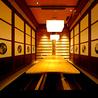 JAPANESE DINING 和民 川越東口クレアモール店のおすすめポイント1