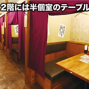 伝串 新時代 錦三丁目大津通り店の雰囲気1