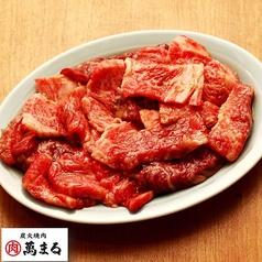 炭火焼肉 萬まる 府中本店のおすすめ料理1