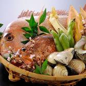 魚がし日本一 三田店の詳細