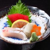 ホルちかのおすすめ料理3
