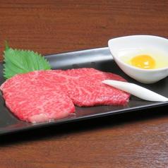 特選和牛まんまロース(塩・たれ)